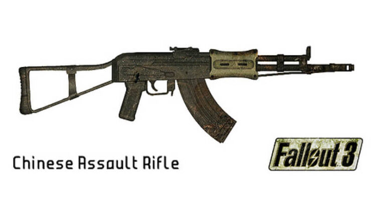 Fallout 3 Chinese Assault Rifle