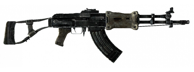 Chinese Assault Rifle