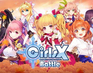 Girls x Battle Intimacy